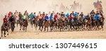 shymkent  kazakhstan  november... | Shutterstock . vector #1307449615