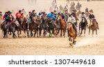 shymkent  kazakhstan  november... | Shutterstock . vector #1307449618