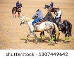 shymkent  kazakhstan  november... | Shutterstock . vector #1307449642