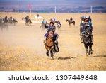 shymkent  kazakhstan  november... | Shutterstock . vector #1307449648