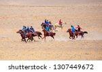 shymkent  kazakhstan  november... | Shutterstock . vector #1307449672