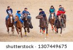 shymkent  kazakhstan  november... | Shutterstock . vector #1307449675