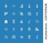 editable 25 stem icons for web...   Shutterstock .eps vector #1307459638