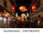 dali  yunnan china   04 03 2018 ...   Shutterstock . vector #1307461642