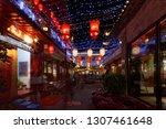 dali  yunnan china   04 03 2018 ...   Shutterstock . vector #1307461648
