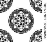 mandala pattern black and white | Shutterstock .eps vector #1307478388