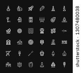 editable 36 flame icons for web ... | Shutterstock .eps vector #1307480038