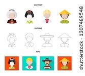 vector illustration of imitator ... | Shutterstock .eps vector #1307489548