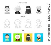 vector design of imitator and... | Shutterstock .eps vector #1307492422
