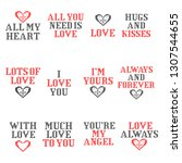 knitted love text for little... | Shutterstock . vector #1307544655