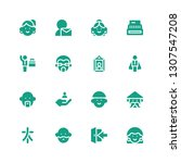member icon set. collection of...   Shutterstock .eps vector #1307547208