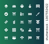 oriental icon set. collection... | Shutterstock .eps vector #1307552422