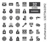 earning icon set. collection of ... | Shutterstock .eps vector #1307561092