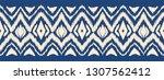 ikat seamless pattern. vector...   Shutterstock .eps vector #1307562412