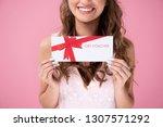 close up of beautiful woman... | Shutterstock . vector #1307571292