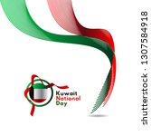 kuwait national day vector... | Shutterstock .eps vector #1307584918