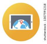 online navigation  flat rounded ... | Shutterstock .eps vector #1307591218