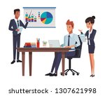 executive business coworkers... | Shutterstock .eps vector #1307621998