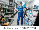 portrait of a handsome workman... | Shutterstock . vector #1307690788