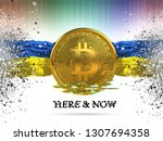 bitcoin with ukraine silk crash ... | Shutterstock . vector #1307694358