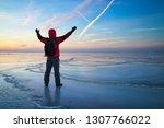 nature photographer traveler on ...   Shutterstock . vector #1307766022