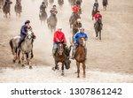 shymkent  kazakhstan  november... | Shutterstock . vector #1307861242