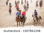 shymkent  kazakhstan  november... | Shutterstock . vector #1307861248
