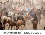shymkent  kazakhstan  november... | Shutterstock . vector #1307861272