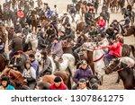 shymkent  kazakhstan  november... | Shutterstock . vector #1307861275