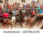 shymkent  kazakhstan  november... | Shutterstock . vector #1307861278