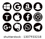 valencia  spain   november 06 ... | Shutterstock . vector #1307933218