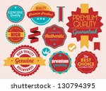 set of vector badges | Shutterstock .eps vector #130794395