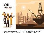 oil industry scene with marine...   Shutterstock .eps vector #1308041215