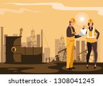 oil industry scene with plant... | Shutterstock .eps vector #1308041245