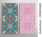 vertical seamless patterns set  ... | Shutterstock .eps vector #1308044482