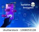 application development banner. ...