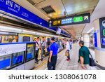 taipei taiwan   may 10 2018  ...   Shutterstock . vector #1308061078