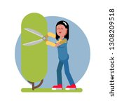 woman takes care of a bush.  ... | Shutterstock . vector #1308209518