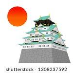 japanese osaka castle and sun   Shutterstock .eps vector #1308237592