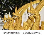 january 6  2019. the dragon on...   Shutterstock . vector #1308238948