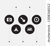 set of 5 camping icons set.... | Shutterstock .eps vector #1308268312