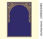 arabic floral frame.... | Shutterstock .eps vector #1308323485