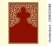 arabic floral frame.... | Shutterstock .eps vector #1308323488