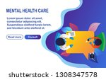 mental health care. the patient ... | Shutterstock .eps vector #1308347578
