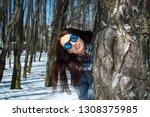 close up outdoors portrait of... | Shutterstock . vector #1308375985