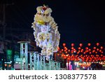 the lion's performance on... | Shutterstock . vector #1308377578