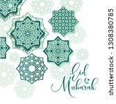festival graphic of islamic...   Shutterstock .eps vector #1308380785