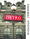 One Of Paris's Red Metro...