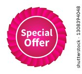 special offer label isolated on ...