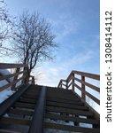 wooden steps up. concept of... | Shutterstock . vector #1308414112